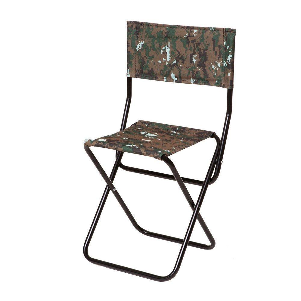 стул для рыбака киев